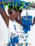 Vogue Suggestions Magazine [Italy] (February 2012)