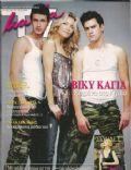 TV Mania Magazine [Cyprus] (17 December 2005)