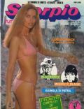 Barbara Bach on the cover of Skorpio (Italy) - November 1980