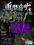 Painkiller Magazine [China] (September 2011)