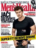 Men's Health Magazine [Serbia] (December 2011)