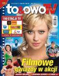 To & Owo Magazine [Poland] (10 December 2011)