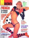 Xuxa Meneghel on the cover of Manchete (Brazil) - December 1981