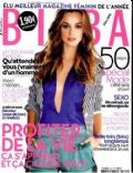 Kasia Smutniak on the cover of Biba (France) - March 2010