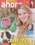 Ahora Magazine [Argentina] (June 2008)