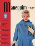 Manequim Magazine [Brazil] (July 1959)
