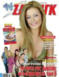 TV Zaninik Magazine [Greece] (9 February 2007)