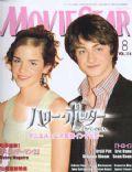 Cosmopolitan Magazine [Russia] (December 2007)
