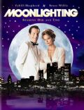 Bruce Willis and Cybill Shepherd - Dating, Gossip, News, Photos