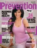 Prevention Magazine [India] (July 2007)