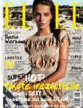 Elle Magazine [Romania] (July 2011)