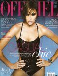 LOfficiel Magazine [Brazil] (December 2007)