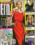 Ego Magazine [Greece] (4 September 2011)