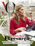on the cover of Yo Dona (Spain) - September 2013