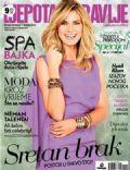 Ljepota I Zdravlje Magazine [Croatia] (March 2012)