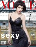 Vivian Hsu on the cover of Vogue (Taiwan) - September 2013