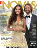 Kelly Baron, Pedro Guedes on the cover of Vip (Portugal) - January 2014