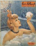 Paris Hollywood Magazine [France] (15 July 1950)