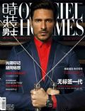 Andrés Velencoso on the cover of L Officiel Hommes (China) - March 2013