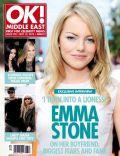 OK! Magazine [United Arab Emirates] (10 May 2012)