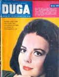 Natalie Wood on the cover of Duga (Yugoslavia Serbia and Montenegro) - February 1962