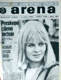 Julie Christie on the cover of Arena (Yugoslavia Serbia and Montenegro) - June 1966