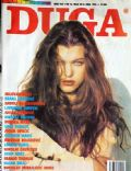 Milla Jovovich on the cover of Duga (Yugoslavia Serbia and Montenegro) - May 1990