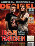 Decibel Magazine [United States] (October 2010)