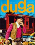 John Wayne on the cover of Duga (Yugoslavia Serbia and Montenegro) - October 1974