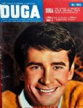 Anthony Perkins on the cover of Duga (Yugoslavia Serbia and Montenegro) - April 1962