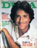 Dustin Hoffman on the cover of Duga (Yugoslavia Serbia and Montenegro) - October 1984