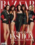 Harper's Bazaar Magazine [Thailand] (February 2012)