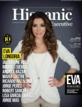 Eva Longoria on the cover of Hispanic Executive (United States) - December 2013