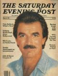 Tom Selleck on the cover of The Saturday Evening Post (United States) - March 1987