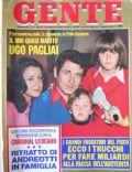 Gente Magazine [Italy] (1 November 1975)