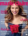 Natalie Portman on the cover of Marie Claire (United Arab Emirates) - February 2010