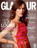 Keira Knightley on the cover of Glamour (Spain) - August 2014