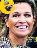 Queen Maxima Of Netherlands on the cover of Expresiones (Ecuador) - January 2013