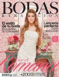 Bodas & Tradicion Magazine [Mexico] (June 2010)