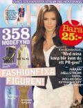 Chic Magazine [Sweden] (7 October 2010)