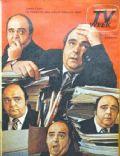 Chicago Tribune TV Week Magazine [United States] (5 August 1973)
