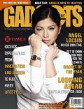 Gadgets Magazine [Philippines] (December 2007)