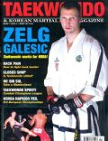 Taekwondo Magazine [South Korea] (January 2007)