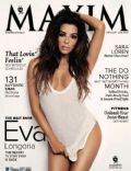 Eva Longoria on the cover of Maxim (India) - February 2014