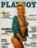 Playboy Magazine [Romania] (April 2008)