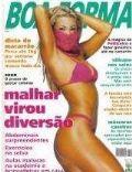 Boa Forma Magazine [Brazil] (June 1999)