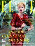 Elle Magazine [Romania] (December 2010)