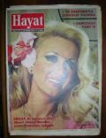 Filiz Akin on the cover of Hayat (Turkey) - April 1977