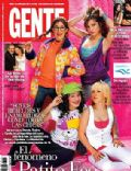 Brenda Asnicar, Camila Salazar, Laura Esquivel, Liz Solari, Thelma Fardín on the cover of Gente (Argentina) - August 2007