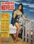 Le Vostre Novelle Magazine [Italy] (25 July 1959)